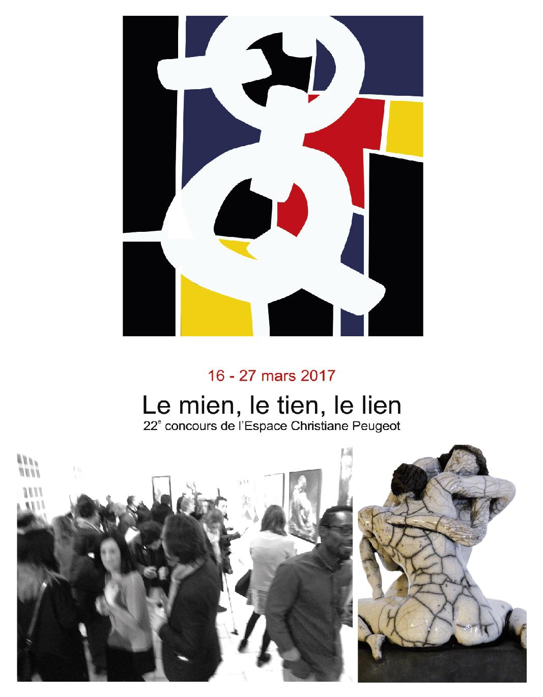 Le Tien Le Mien Le Lien 22nd Contest From Espace Christiane Peugeot Paris France Florence Lemiegre