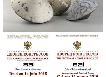 St Petersbourg - Russie - Sculptures Céramique de Florence Lemiegre