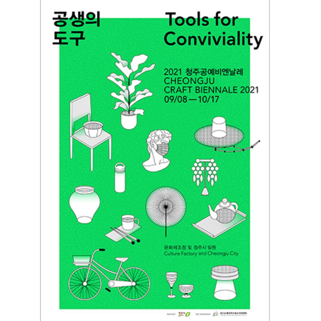 "CHEONGJU CRAFT BIENNIAL 2021 - SOUTH KOREA - ATELIERS D'ART DE FRANCE - Installation of ""Culbutos Chamarrés"", ceramic sculptures by Florence Lemiegre, ceramic sculptor"